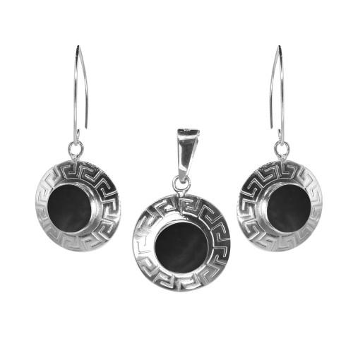 Collar Gamuza Ajustable